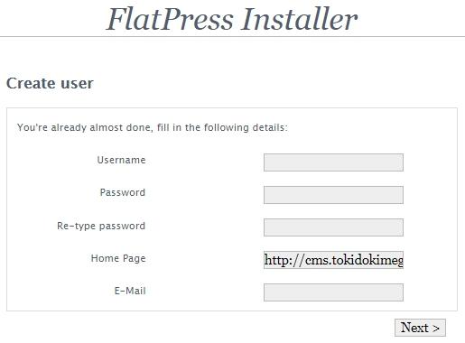 FlatPressの初期設定