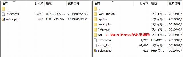 二つのファイルをアップロード