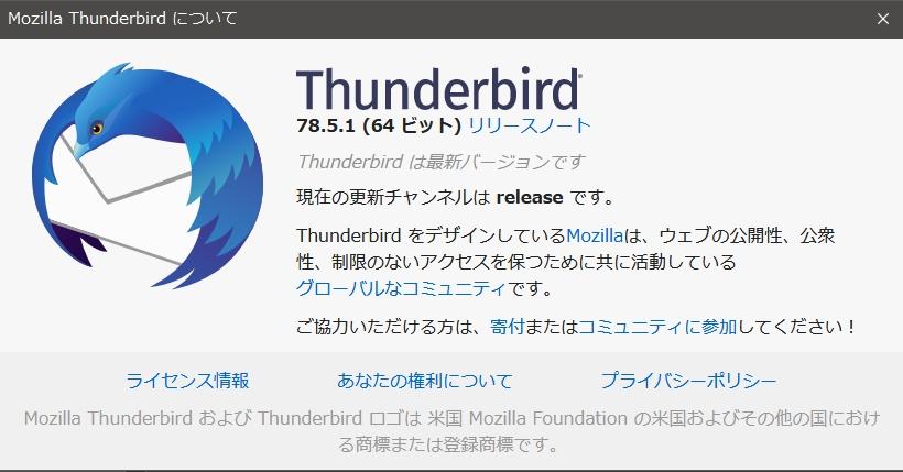 thunderbird78